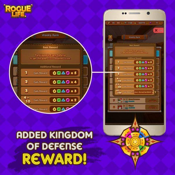 Kingdom of Defense Reward Image DAGeeks
