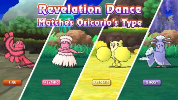 Oricorio Revelation Dance Image DAGeeks