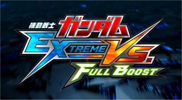 gudam-extreme-versus-full-boost-logo-image-dageeks
