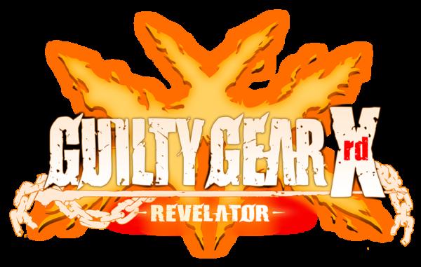 guilty-gear-xrd-revelator-logo-image-dageeks