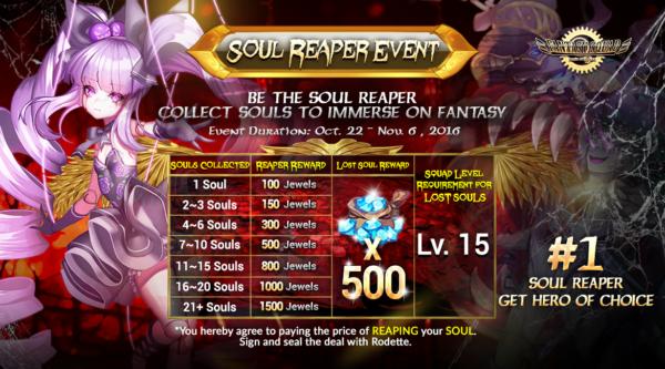 soul-reaper-image-dageeks