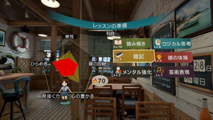 summer-lesson-hikari-miyamoto-english-localization-image-dageeks