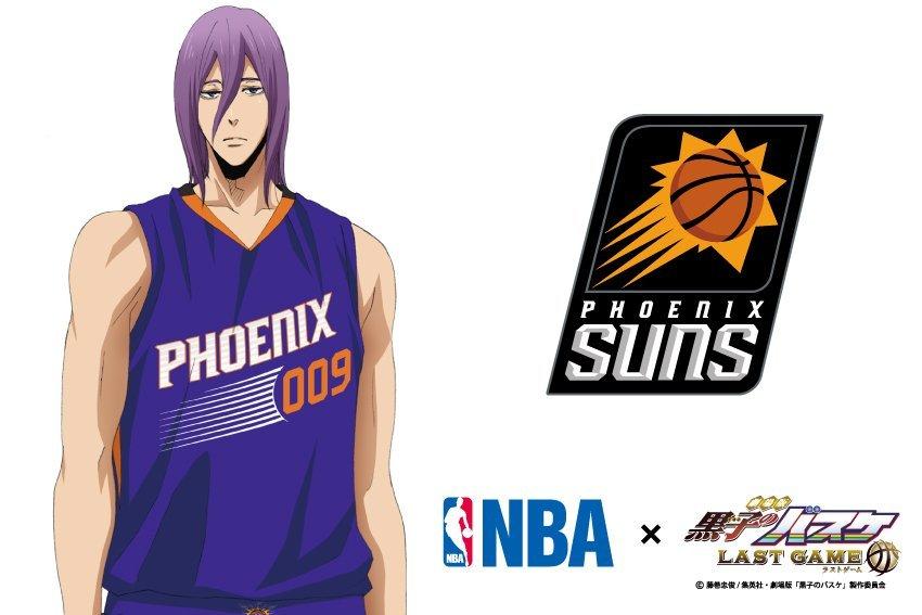 last game kuroko no basket