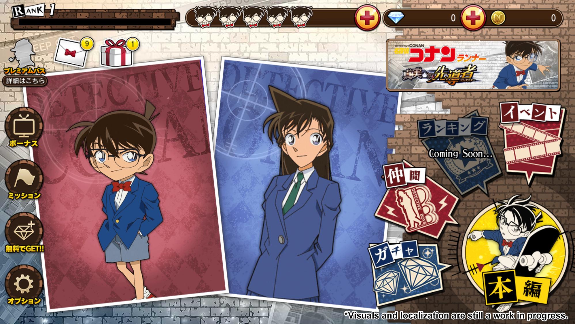 Pre-registration for Detective Conan Endless Runner Game Now