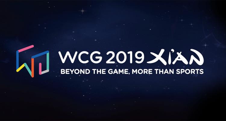 Картинки по запросу World Cyber Games 2019