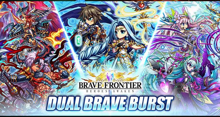 brave frontier download pc windows 10