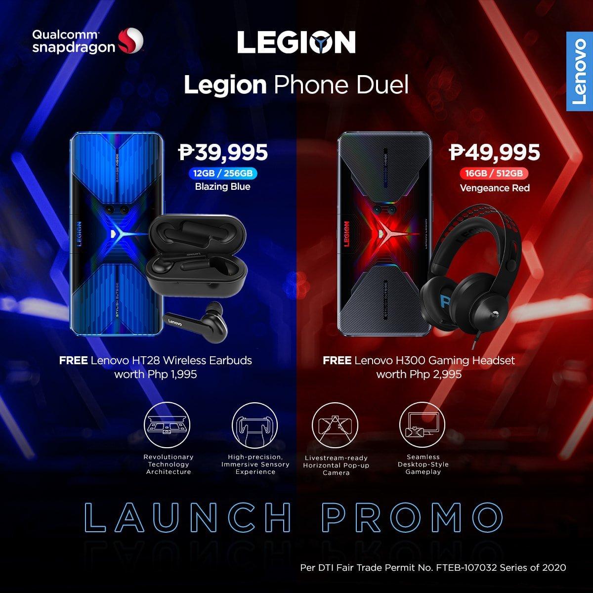 Lenovo Legion Duel Luanch Promo