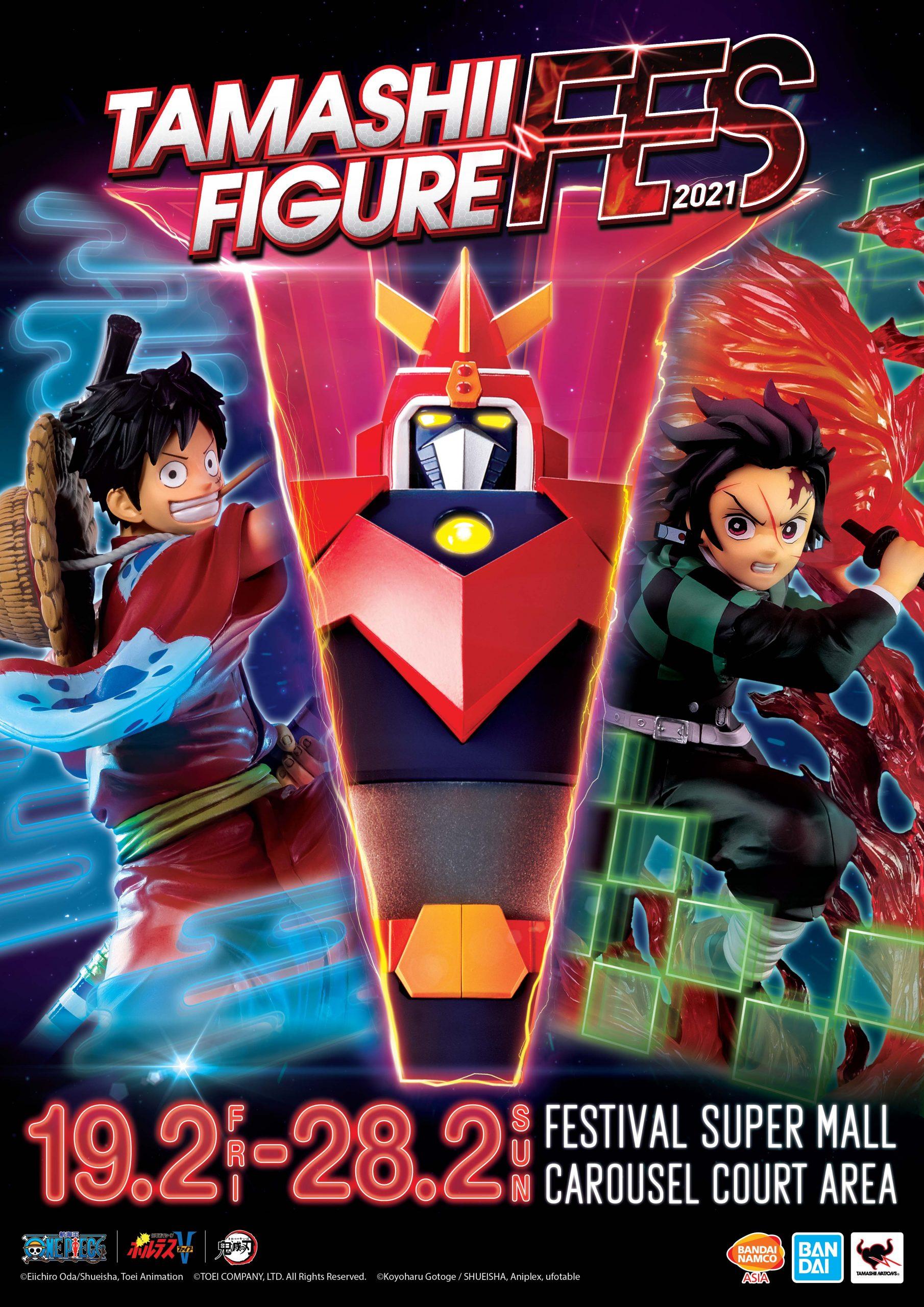 Tamashii Figure FES 2021 Poster