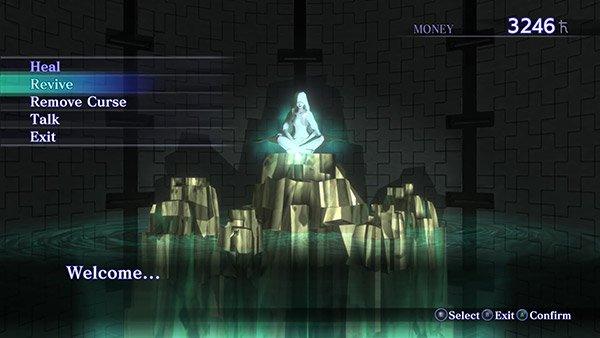 Shin Megami Tensei 3 Nocturne Remaster ScreenShots (14)